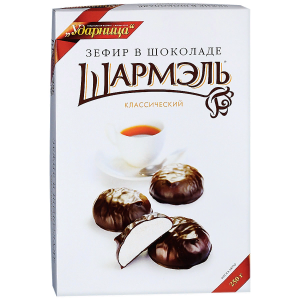 Зефир в шоколаде Шармель R916